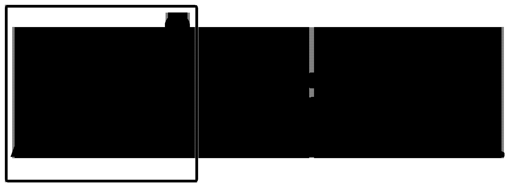 Akalium